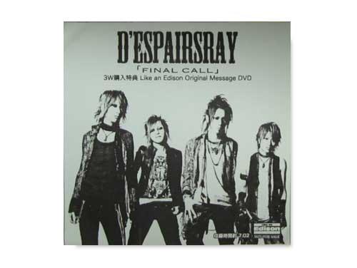 FINAL CALL[特典配布DVD]/D'esp…