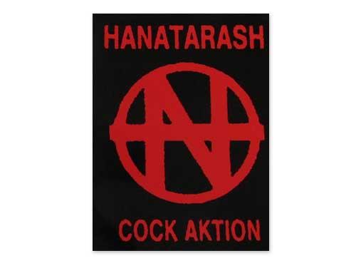 HANATARASH COCK AKTION[自主…