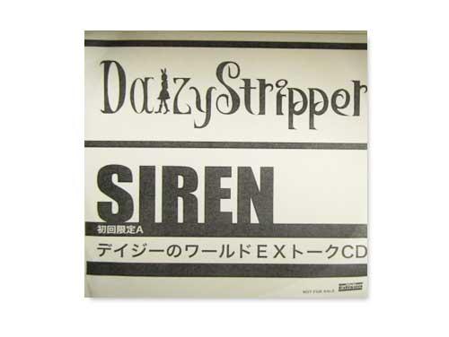 SIREN[特典配布DVD]/Daizy Stri…