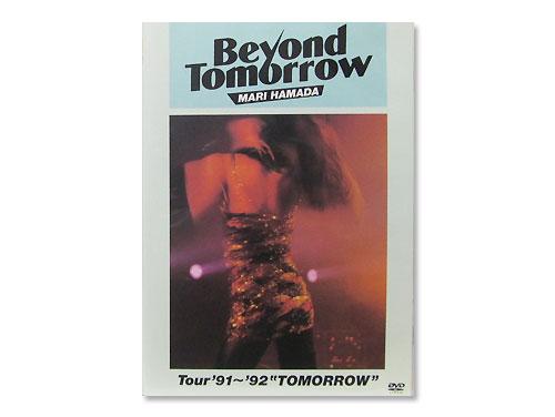 Beyond Tomorrow[廃盤DVD]/浜田…