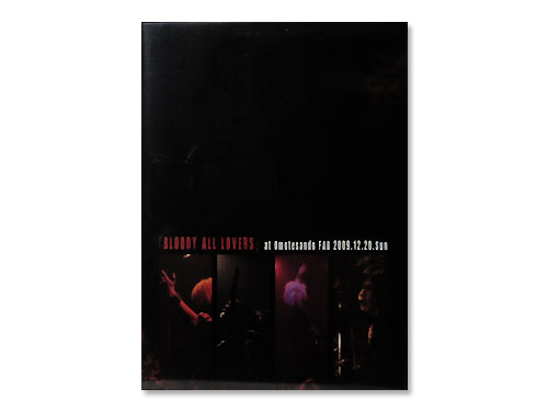 BLOODY ALL LOVERS[会場限定DVD…