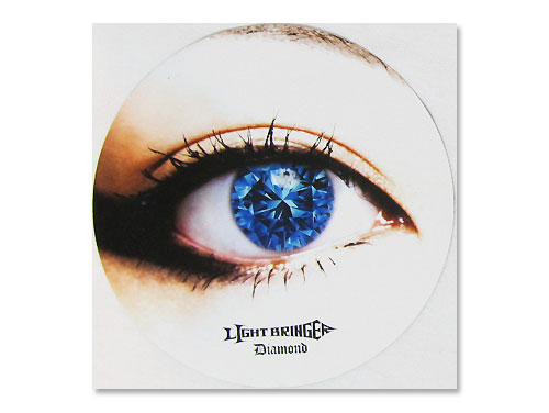 Diamond <Reflected ver.>[限定CD]/LIGHT BRINGER