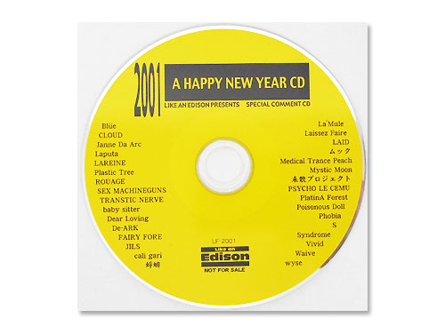 LIKE AN EDISON2001 SPECIAL HAPPY NEW YEAR CD[配布CD]/オムニバス