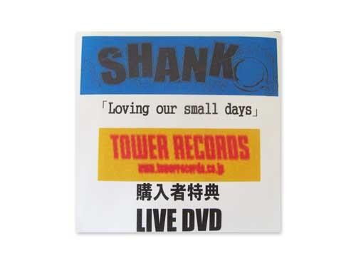 Loving our small days[特典配布DVD]/SHANK