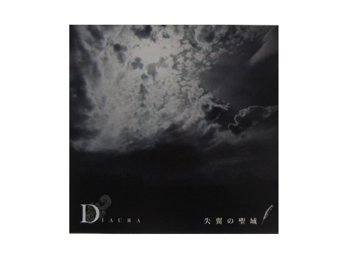 失翼の聖域[数量限定CD]/DIAURA