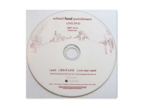 LIVE DVD 2007.10.21 Shinjuku Marz[自主制作DVD]/School Food Punishment