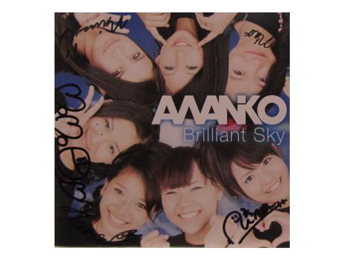 Brilliant Sky[廃盤][サイン入り…
