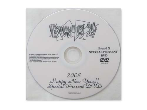 BRAND X 2008 HAPPY NEW YEAR SPECIAL PRESENT DVD[配布DVD]/オムニバス