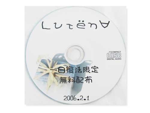 2006.2.1 一日復活限定無料配布CD[会…