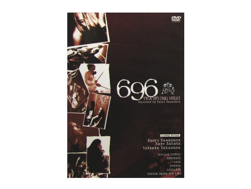 696 TRAVELING HIGH[廃盤]/…