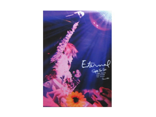 SOPHIA TOUR 2011 Eternal Presents LIVE[FC限定DVD]/SOPHIA