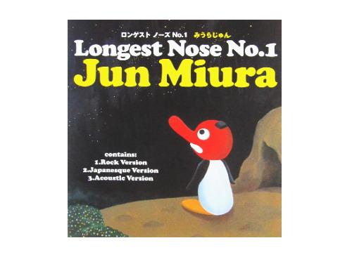 Longest Nose No.1[通販限定C…