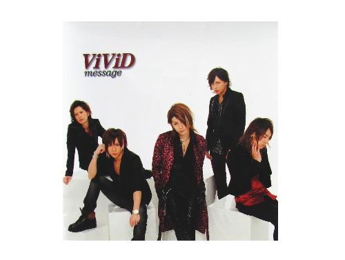 message 通常盤/ViViD