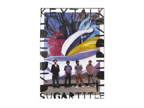 SUGAR TITLE TOUR DVD[限定DVD]/KEYTALK