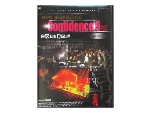Confidence 9 vol,2[FC限定…