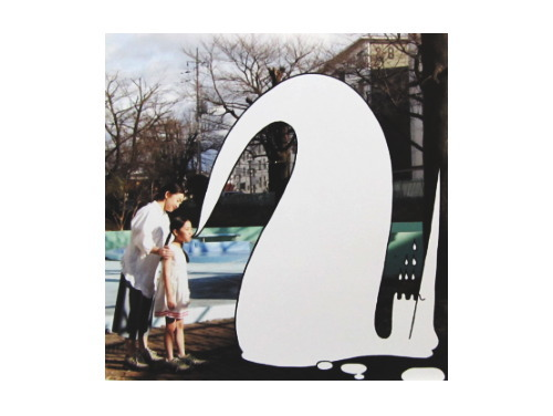 子供の含みぐせ[店舗限定CD]/嘘つきバービー