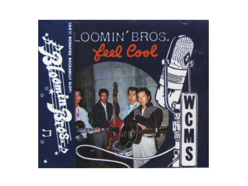 Feel Cool[廃盤]/THE BLOOMIN' BROTHERS