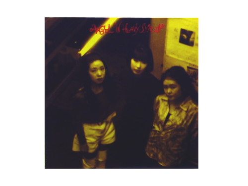 Angel'in Heavy Syrup 国内盤[廃盤]/Angel'in Heavy Syrup