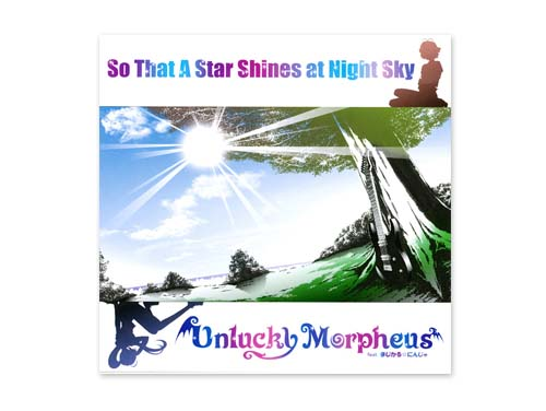 So That A Star Shines at Night Sky[廃盤]/Unlucky Mor…