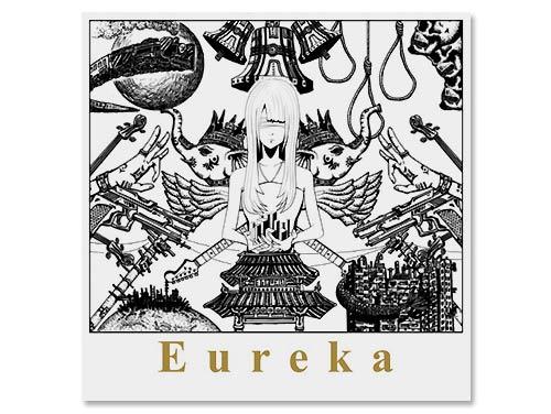 Eureka[廃盤]/tohma(トーマ)、GUMI、初音ミク