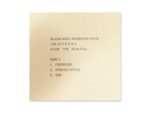 平成13年9月9日名古屋今池Huck Finn[自主制作CD]/BLADE SOUL WARRIOR…