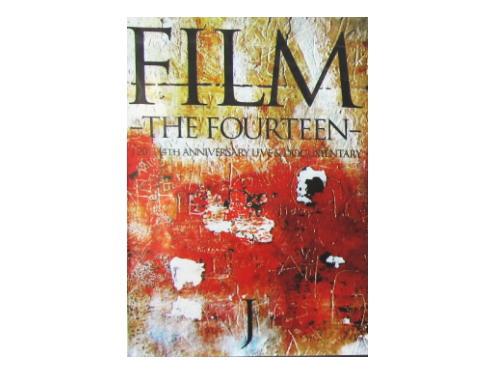 FILM -THE FOURTEEN- J 14th ANNIVERSARY SPECIAL DVD[FC限定DVD]/J