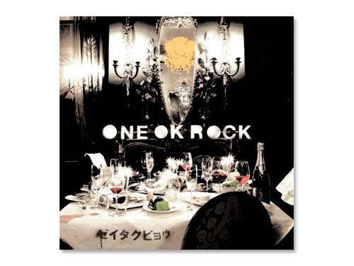 ゼイタクビョウ 通常盤/ONE OK ROCK