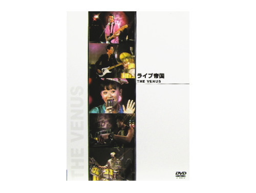 ライブ帝国[廃盤DVD]/THE VENUS