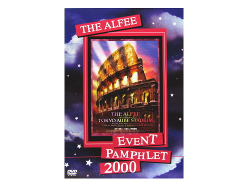 EVENT PAMPHLET 2000[限定DVD]/THE ALFEE
