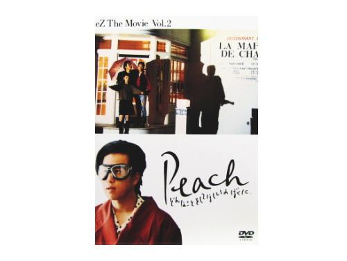 Peach どんなことをしてほしいのぼくに.[廃盤DVD]/岡村靖幸