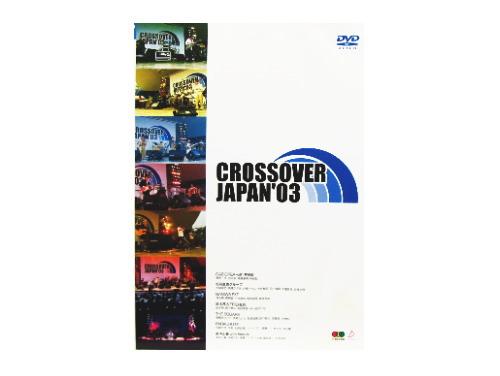 CROSSOVER JAPAN '03[廃盤DVD]/オムニバス