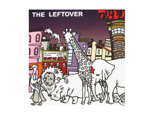 アルビノ[廃盤]/THE LEFTOVER