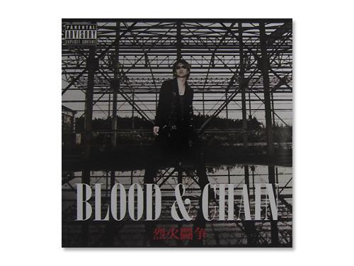 烈火闘争[オフィシャルサイト限定]/BLOOD&CHAIN