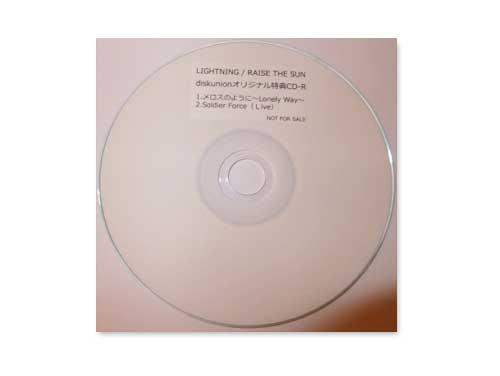 RAISE THE SUN[特典配布CD]/L…