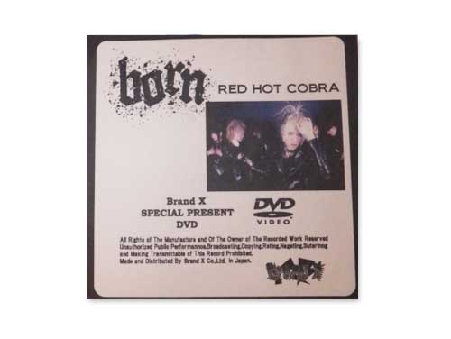 RED HOT COBRA[特典配布DVD]/born
