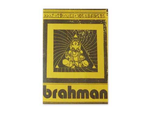 BRAHMAN[自主制作デモテープ]/brahman