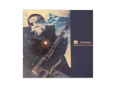 翼-TSUBASA-[自主制作CD]/NAKAMURA ATSUSHI(中村敦)