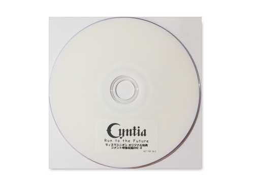 Run to the Future[特典配布DVD]/Cyntia