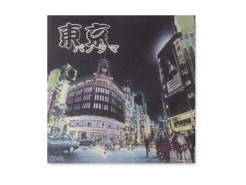 東京パノラマ[会場限定CD]/バーベル