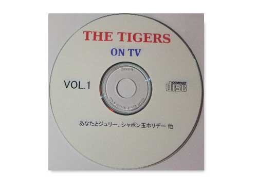 THE TIGERS ON TV Vol.1[自主制作CD]/THE TIGERS