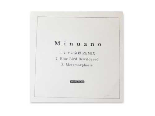 LoveLogic[特典配布CD]/Minuano