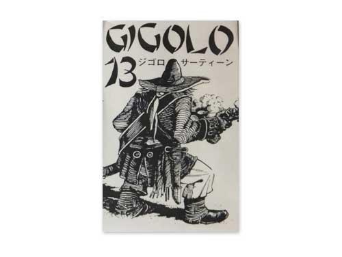 GIGORO13[自主制作デモテープ]/ジゴロサーティーン