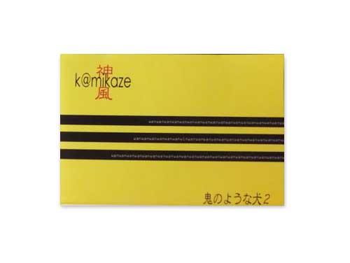 鬼のような犬2[デモテープ]/k@mikaze(神風)