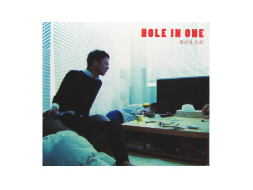 HOLE IN ONE[会場限定CD]/奇妙礼太郎
