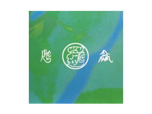 BIG ENERGY ATTACK! vol.2 PLUS ALPHA[廃盤]/TATEYAMA(DJタテヤマ)