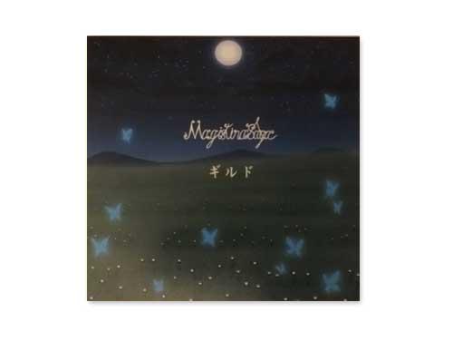 ギルド[会場限定CD]/Magistina S…