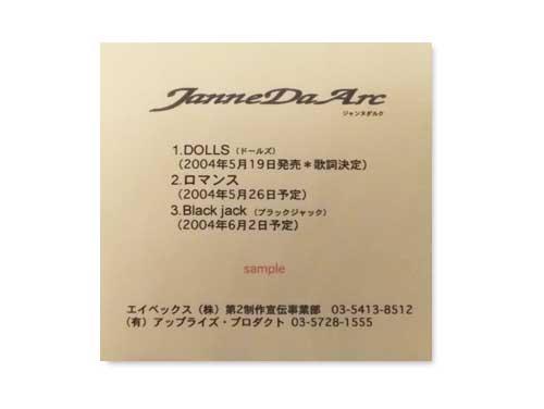 sample demo[プロモーション用非売品…