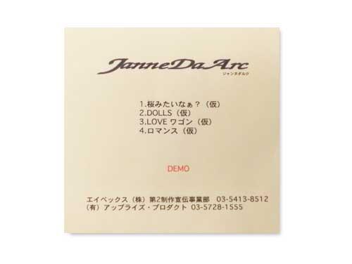 demo[プロモーション用非売品CD]/JanneDaArc