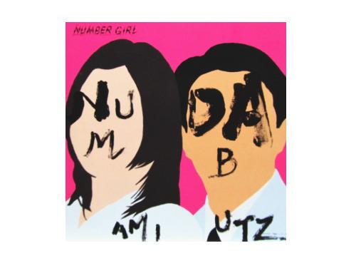 NUM-AMI-DABUTZ/NUMBER GIRL