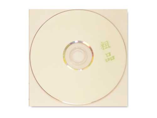 粗品[会場限定DVD]/The DUST'N'BONEZ